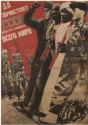 Vinatge Russian poster - Long live the USSR 1931